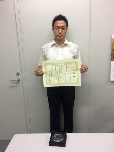 160921gakujyutushoreisho_honma