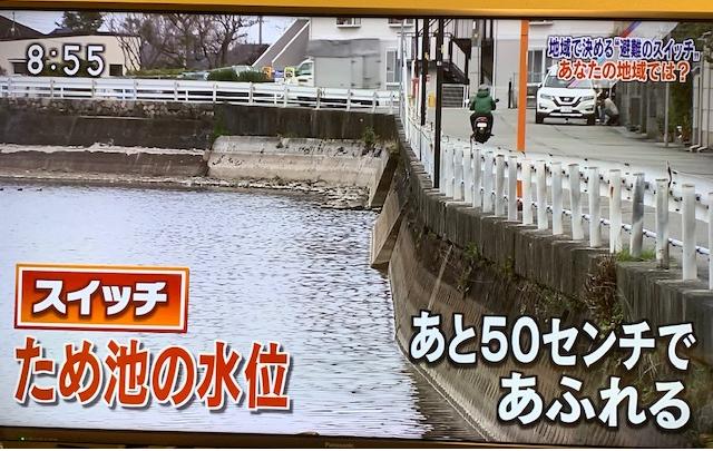 京都 ニュース nhk